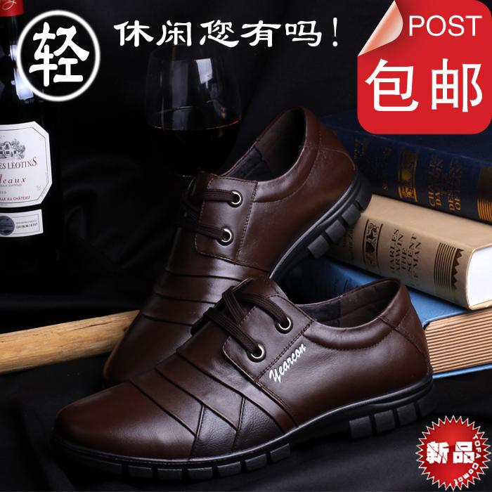 Демисезонные ботинки Yearcom ybla173