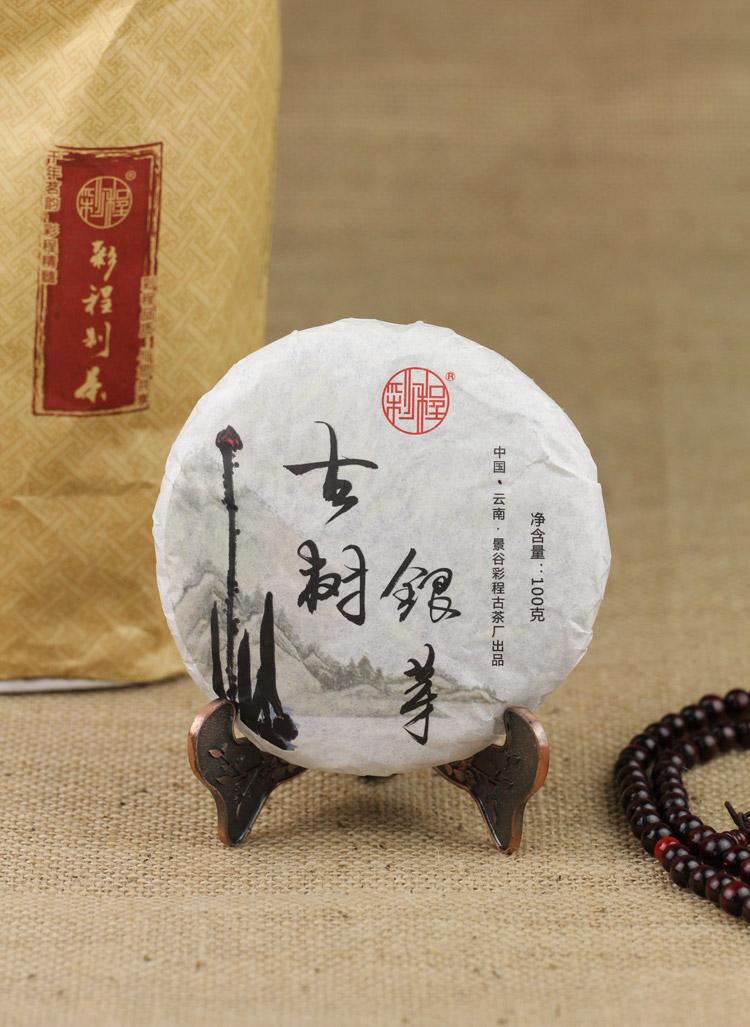 2012年古树银芽100克珍藏饼 - 阎红卫 - 阎红卫经赢之道策划产业联盟
