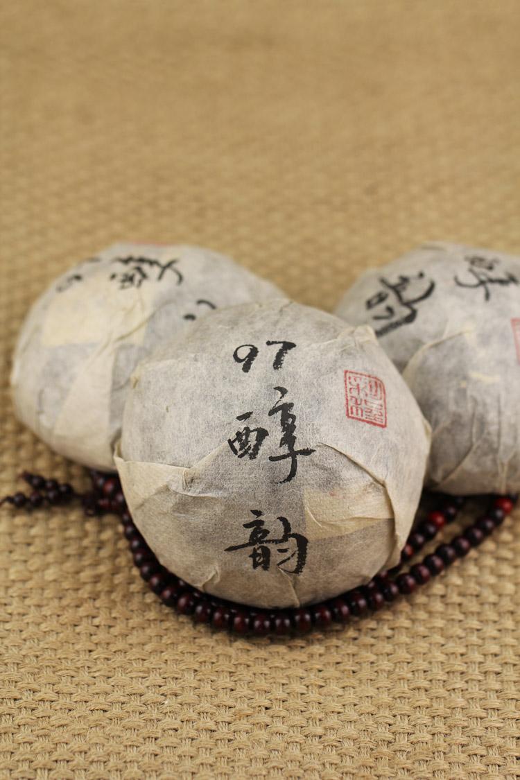 十六年干仓陈年老茶:97醇韵高级陈香250克熟沱 - 阎红卫 - 阎红卫经赢之道策划产业联盟