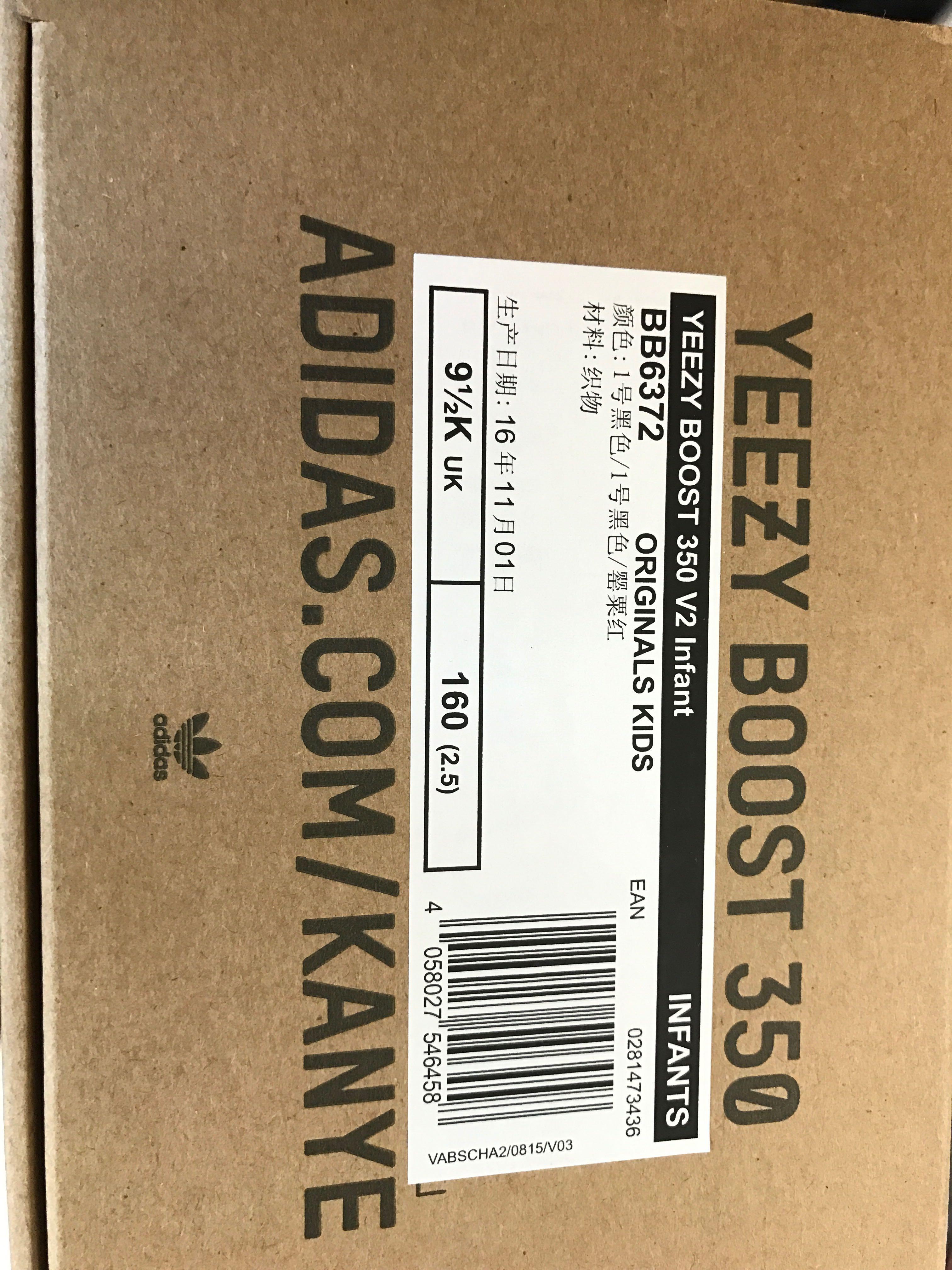 adidas Yeezy Boost 350 V2 Black/Red BB6372 43einhalb sneaker