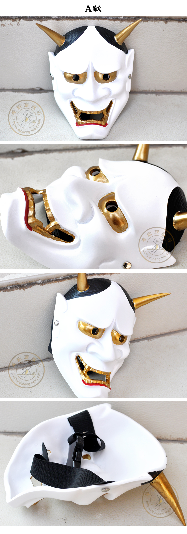 Man can Cartton Creative Decorative Naruto Cosplay Mask