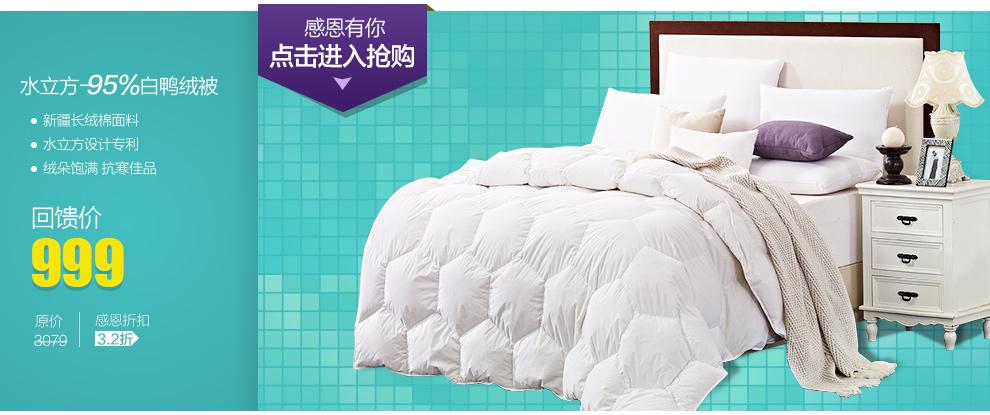 постельное белье, подушки и одеяла T2OfJSXx4aXXXXXXXX-1058037524