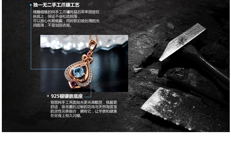 Mbox necklace girl, S 925 silver and stone elegant flash fall white china gifts preferred HA 30,820 - and stone pictures, price, brand platters! Elections are good character, the national distribution, so why buy now enjoy more preferential! Health