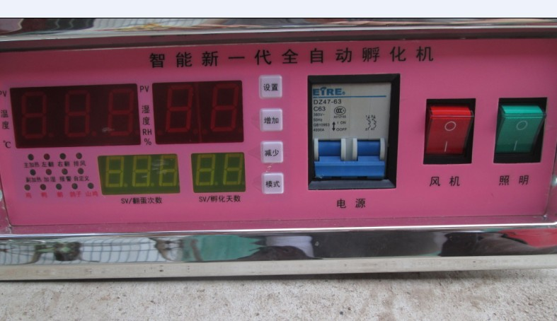 【振兴孵化ZX-1848枚土鸡山鸡孵化机孵化设备散热器爆破试验台图片