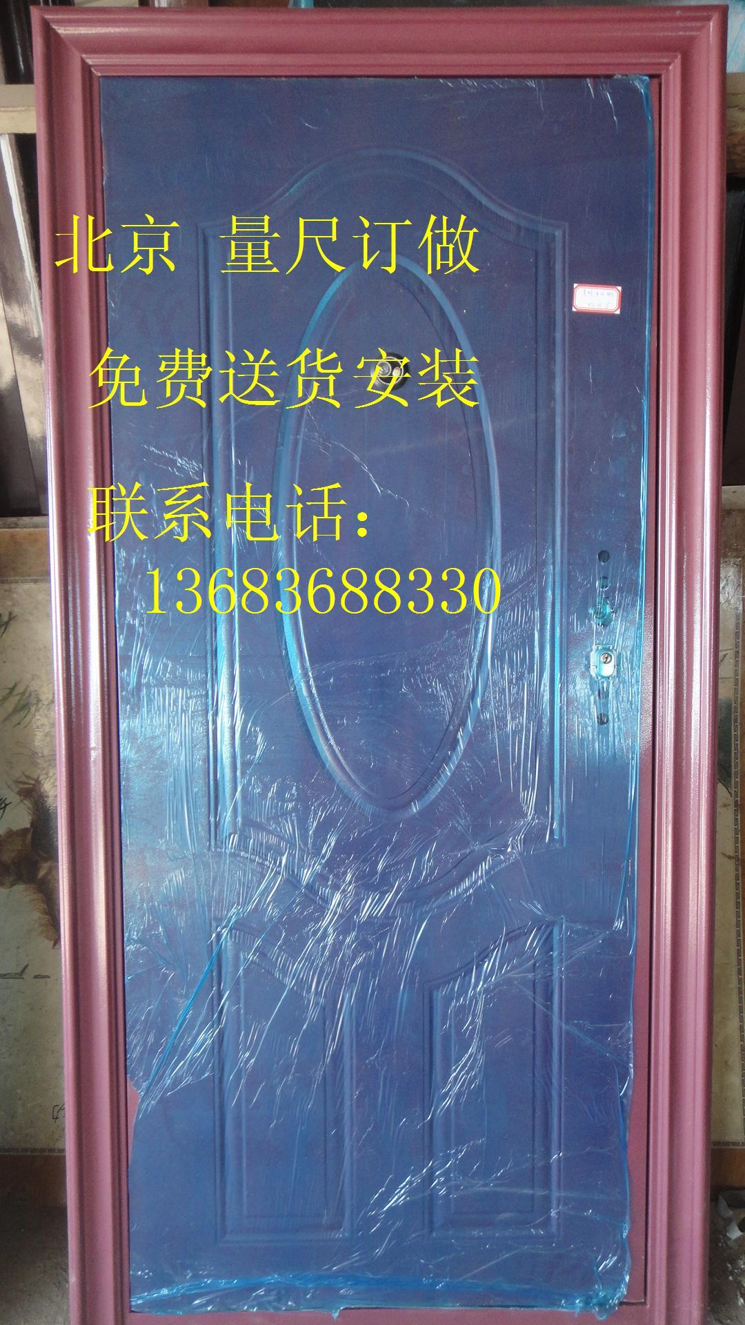 Дверь входная Fang Xin door industry