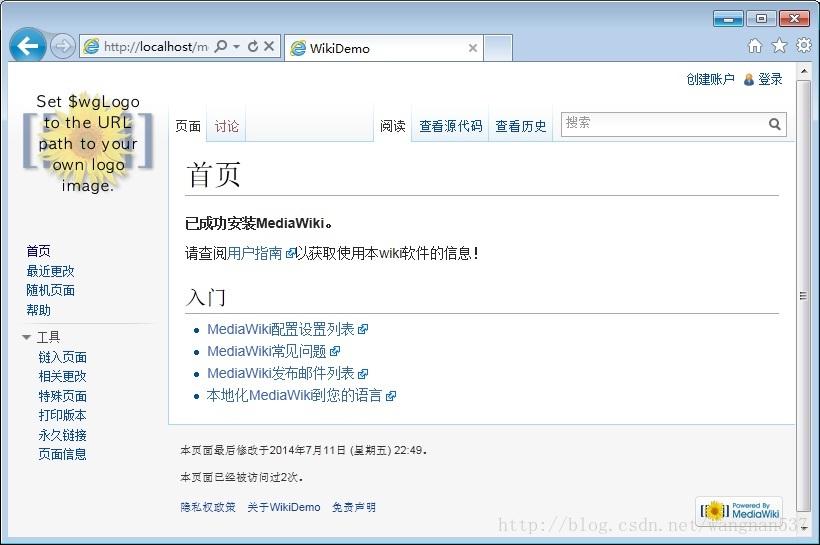 MediaWiki初探:安装及使用入门