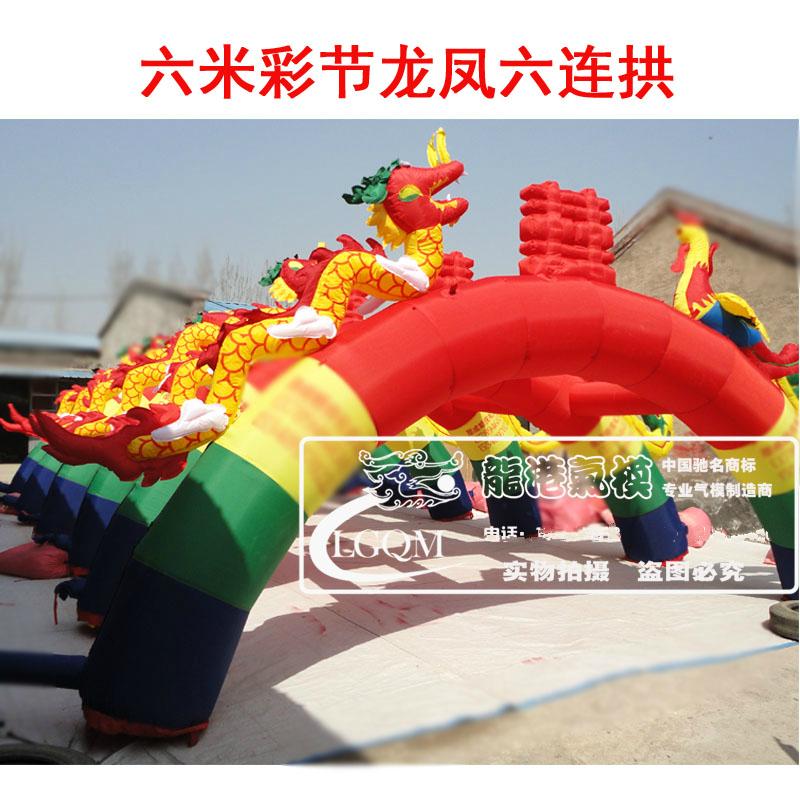 Надувная арка Longgang inflatable lgqm/hq 10 12 15