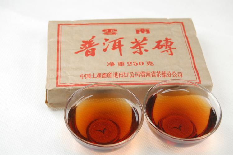 98年极品 纯干仓 砖茶 普洱茶 熟茶 - 阎红卫 - 阎红卫经赢之道策划产业联盟