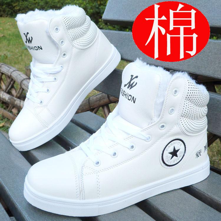 Демисезонные ботинки Зимняя обувь мужская обувь Распродажа Корейский досуг бум увеличилась теплой хлопок обувь мужская обувь 8 см