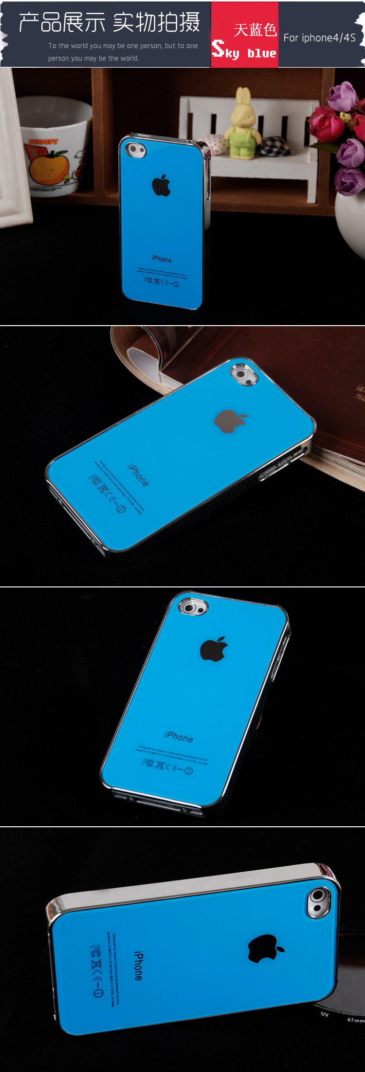 AIT Genuine iphone4S Mobile Shell iphone4 phone shell scratch-resistant glossy apple 4 Cover