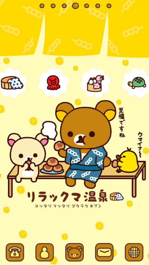 GO桌面主题-轻松熊第2季