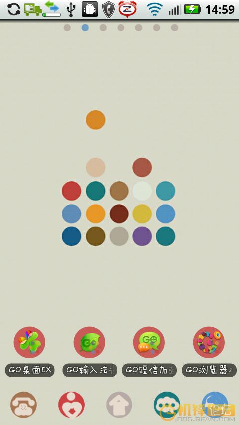 彩色点点清新主题