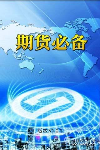 中国建筑工程总公司概况