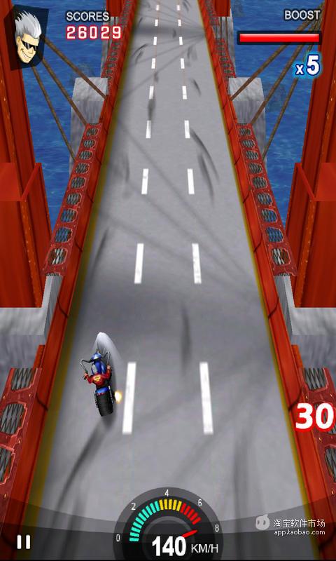 暴力竞速摩托