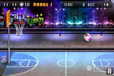 经典街区篮球