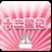 十二星记 娛樂 LOGO-玩APPs