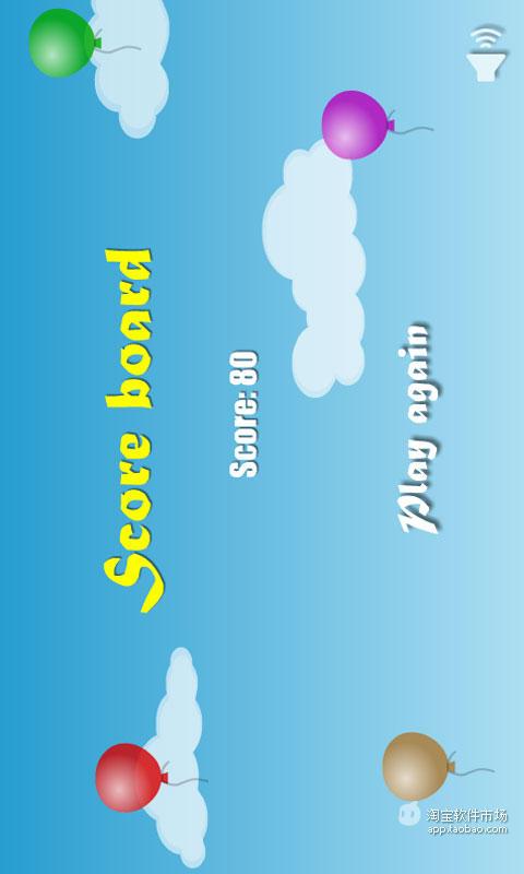 玩免費動作APP|下載开心射气球 app不用錢|硬是要APP
