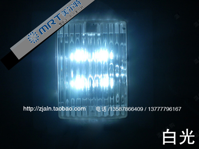 Ночник US/Technology  86LED