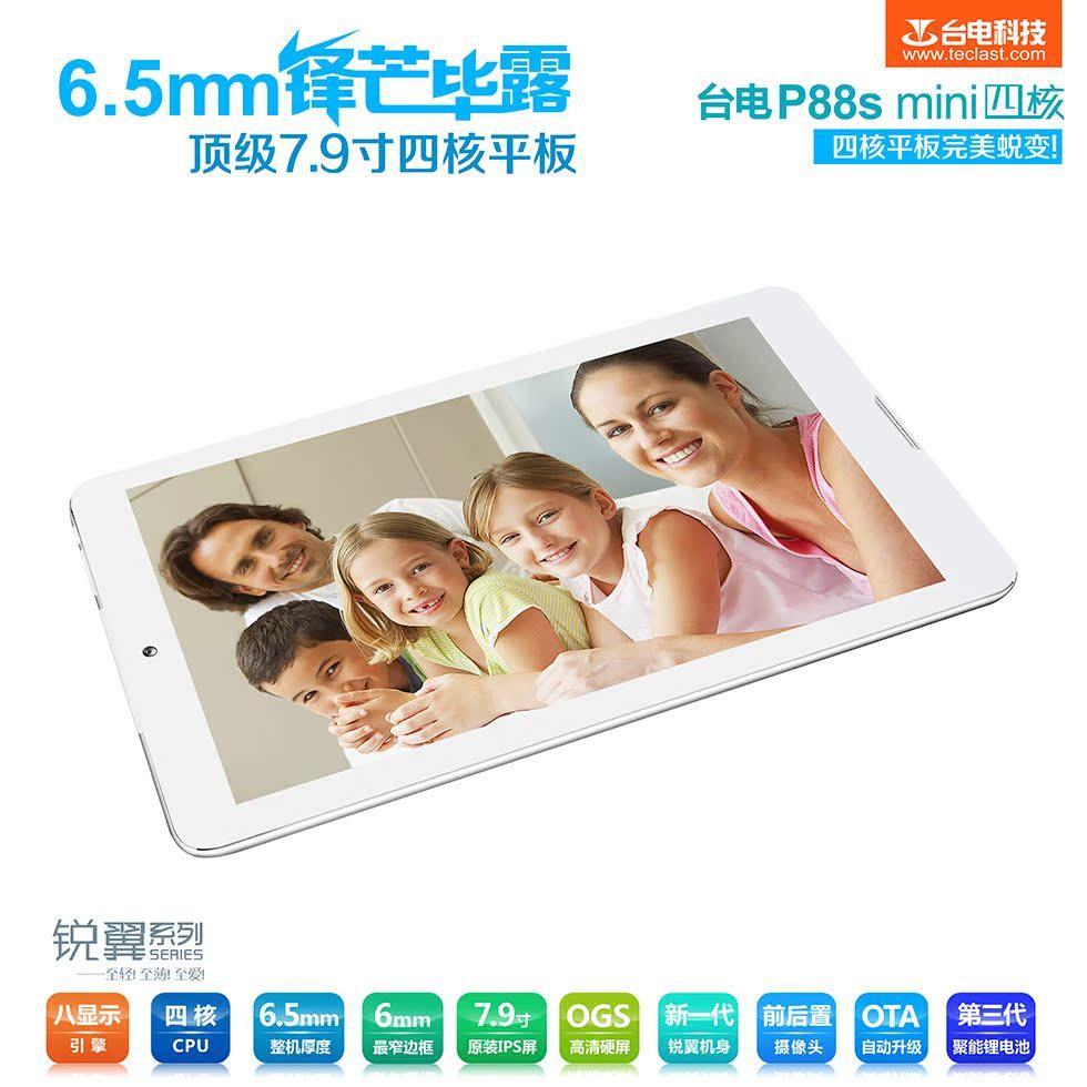 Планшет Teclast  P88s Mini 16GB WIFI 7.9