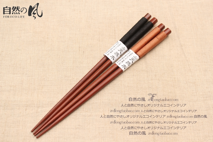Natural wind natural wenge Japanese household wood chopsticks chopsticks tie line 1 double]
