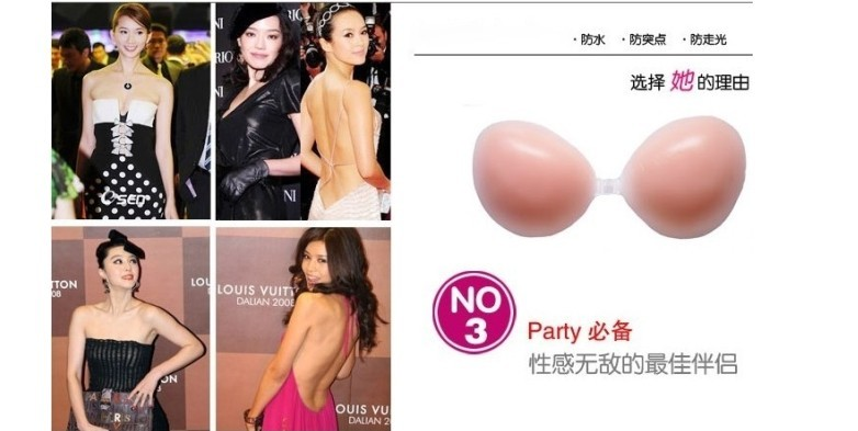 Veegol-HG Genuine invisible bra silicone bra invisible chest paste 4 doubly thick sexy lingerie bra