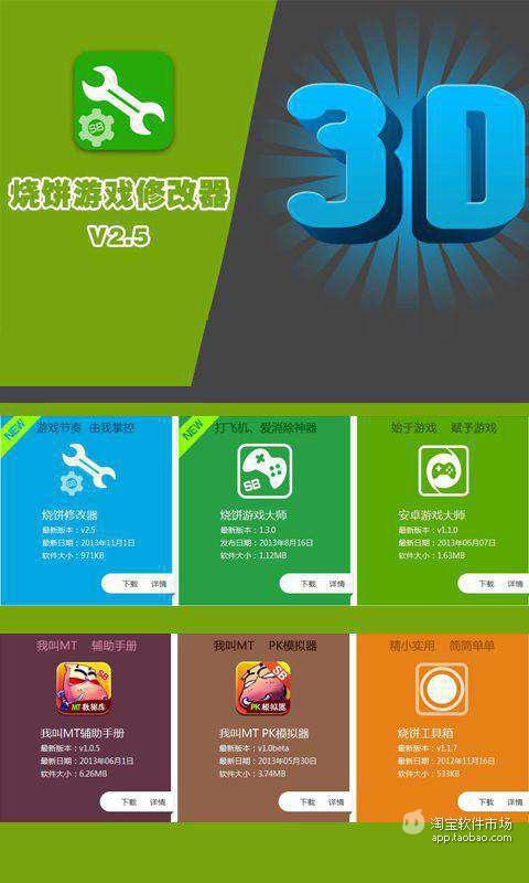 新绝代双骄2 - 单机游戏