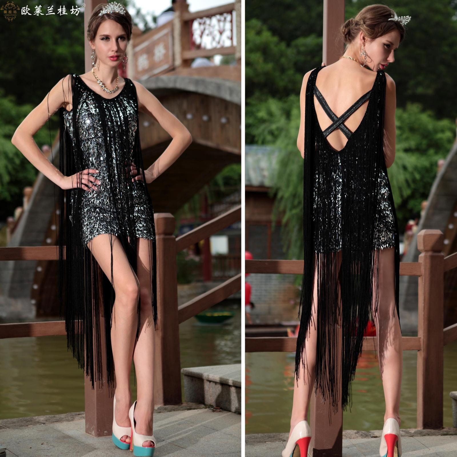 Женское платье Lan Kwai Fong 2210