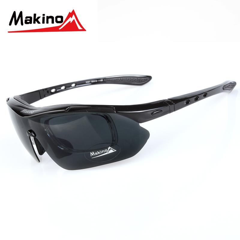 Защитные очки для туризма и кемпинга Makino M125 Makino / Ma Kai slave