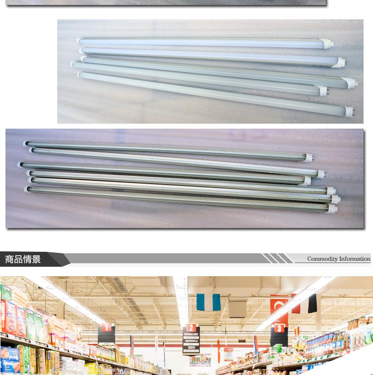 Светодиодная лампа M Yang led  18W 24W 28W T8 LED LED 0.6 1.2 - 29