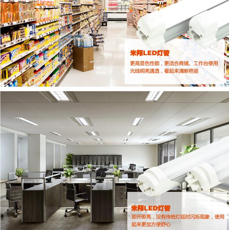 Светодиодная лампа M Yang led  18W 24W 28W T8 LED LED 0.6 1.2 - 30