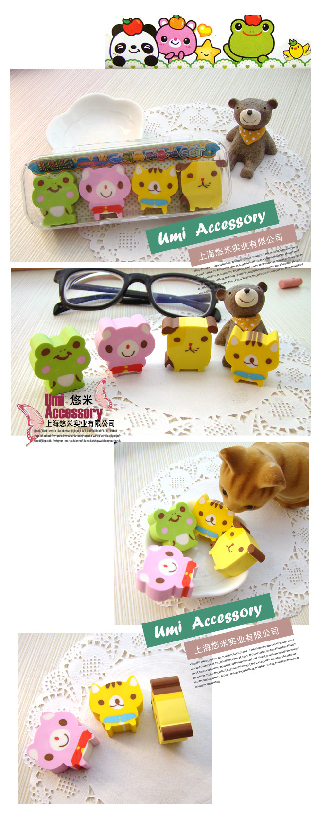 Creative Cartoon Animal Style Erasers Mini Erasers Soft Erasers Corrections 2boxes (8packs)
