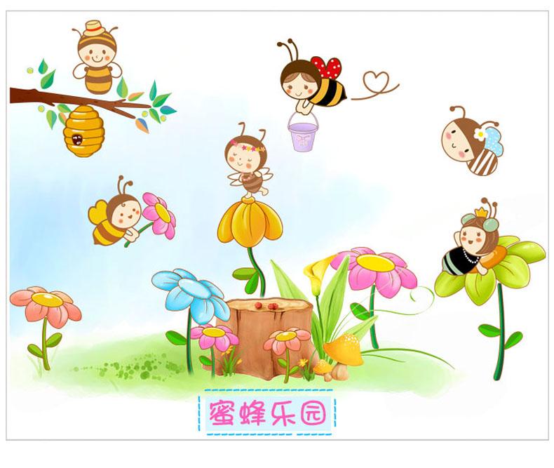 卡通 飞彩/飞彩卡通墙贴纸儿童房卧室幼儿园教师布置墙面装饰贴画 蜜蜂乐园...
