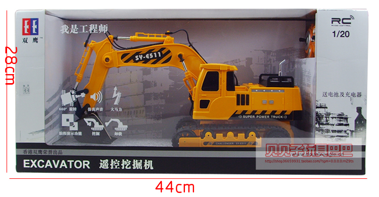 Cutevima-HG Exquisite Large Plastic Simulation Remote Control Excavators