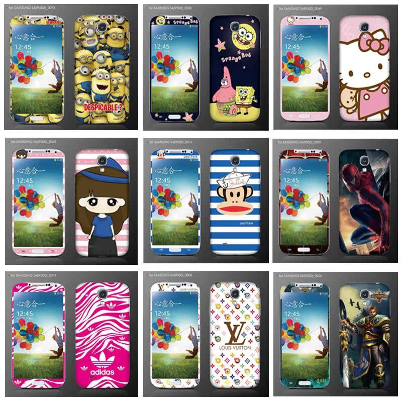 Защитная пленка для мобильных телефонов AINY S4 I9500 9508 959