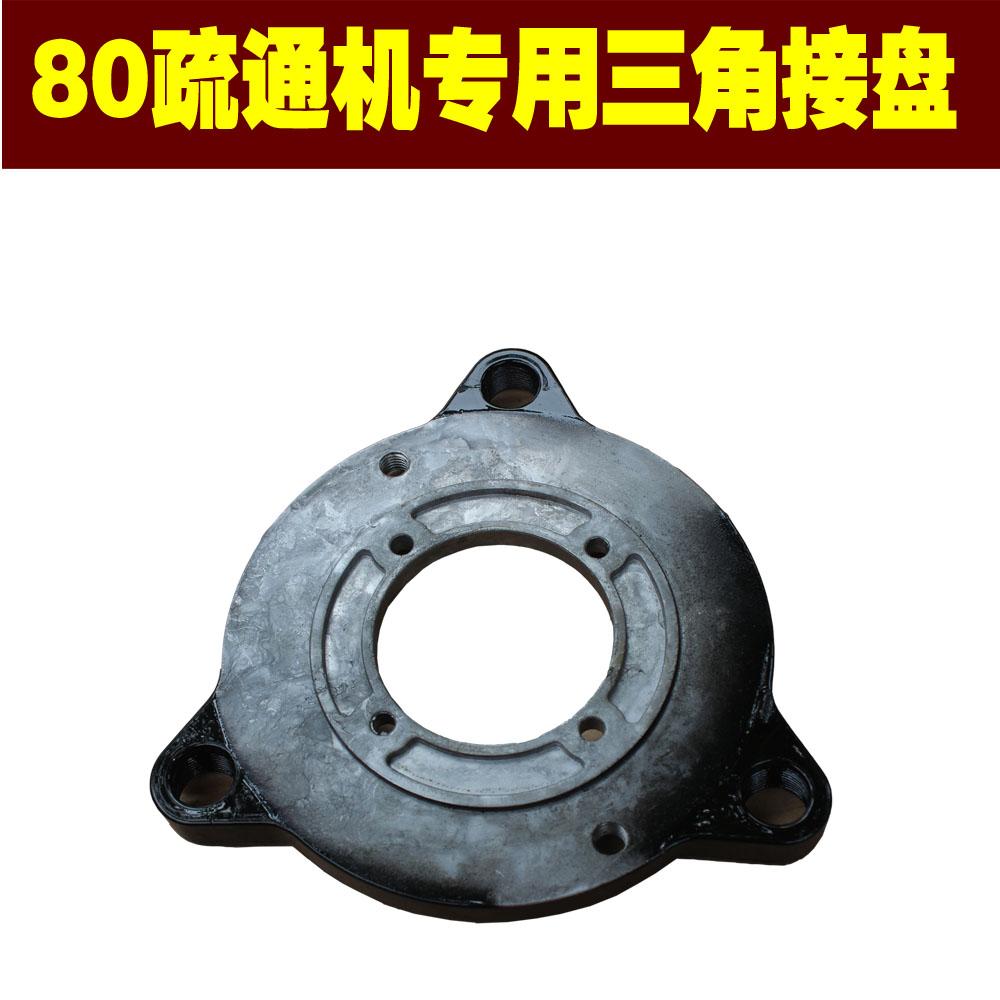 Устройство для очистки трубопровода Ting Tong San 80