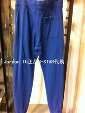 Cotton Pant G/Star 2350333 GS 62