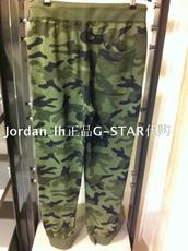 Cotton Pant G/Star 2450262 GS 14