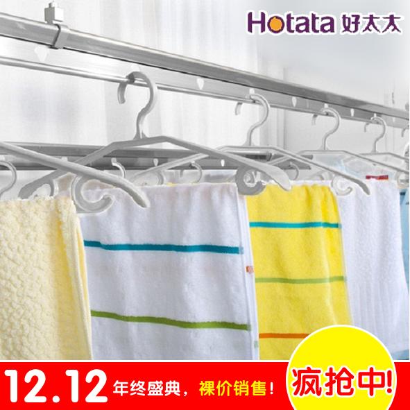 Стенд для сушки вещей HOTATA 118 GW
