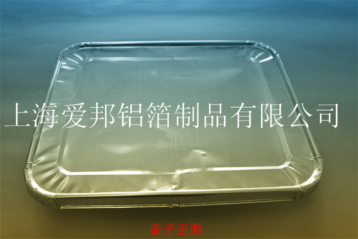 Ashburn Baking Barbecue Containers Aluminum Foil