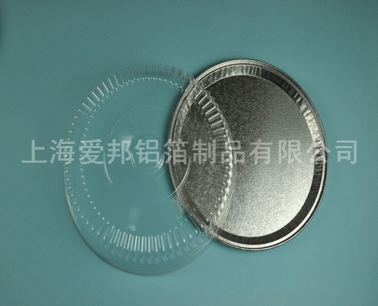 Ashburn 12inch Portable Round Foil Container Cake Baking Plate