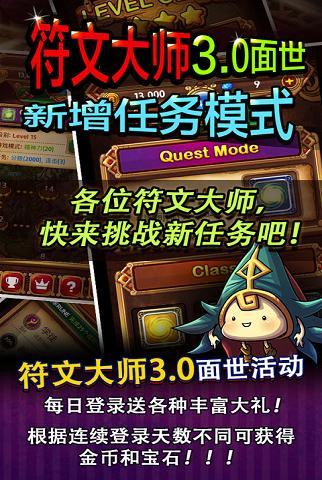 易大師 - 英雄聯盟 - 遊戲基地gamebase