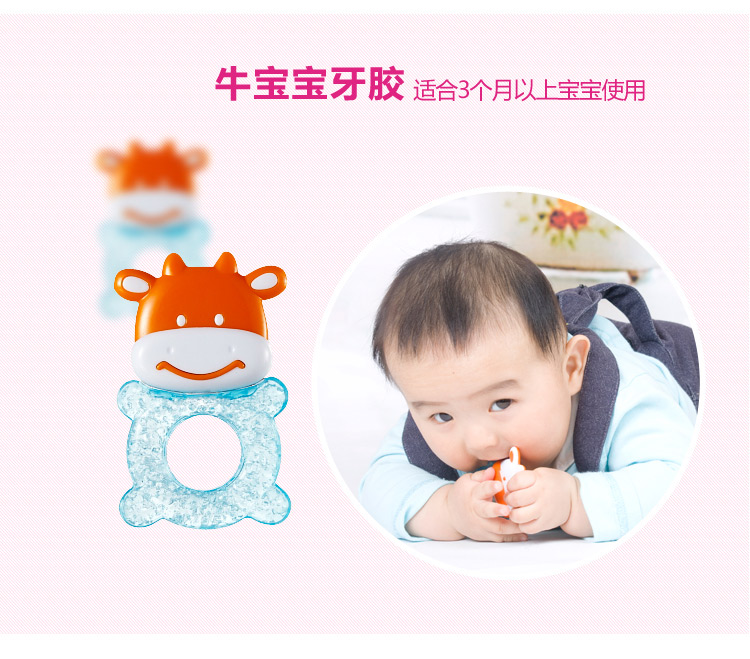 Chench Kiss me kidsme teether baby teether Infant Teething Rusks full range of teethers