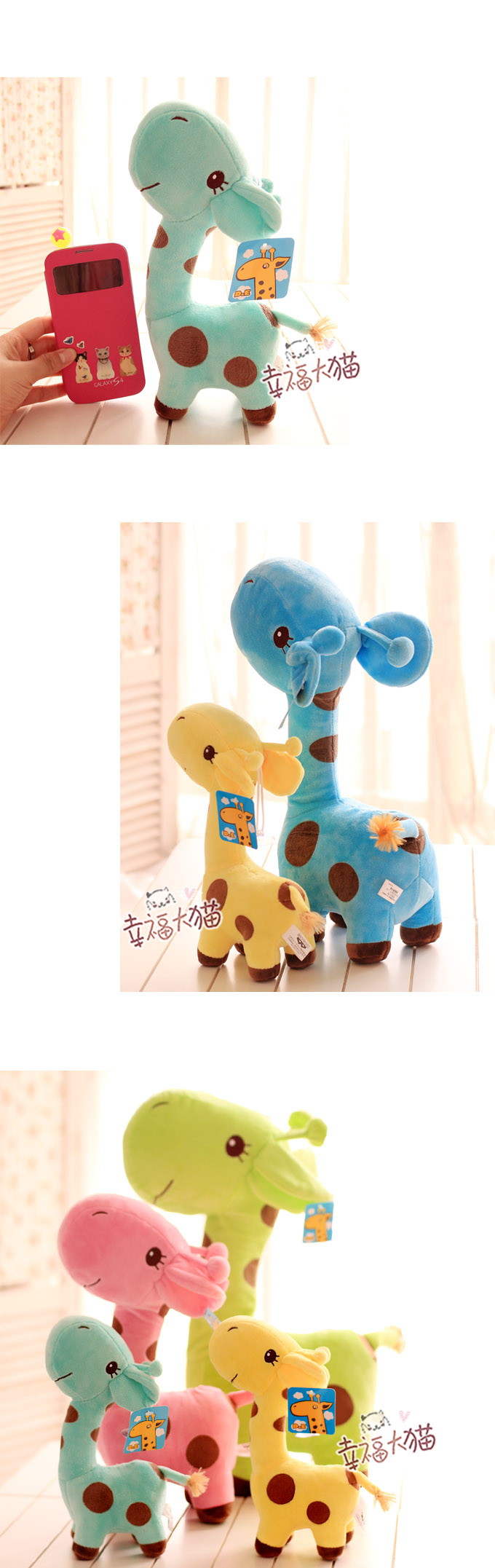 Cutevima Genuine quality Fawn cute cute giraffe plush toy doll figurine deer creative wedding gift