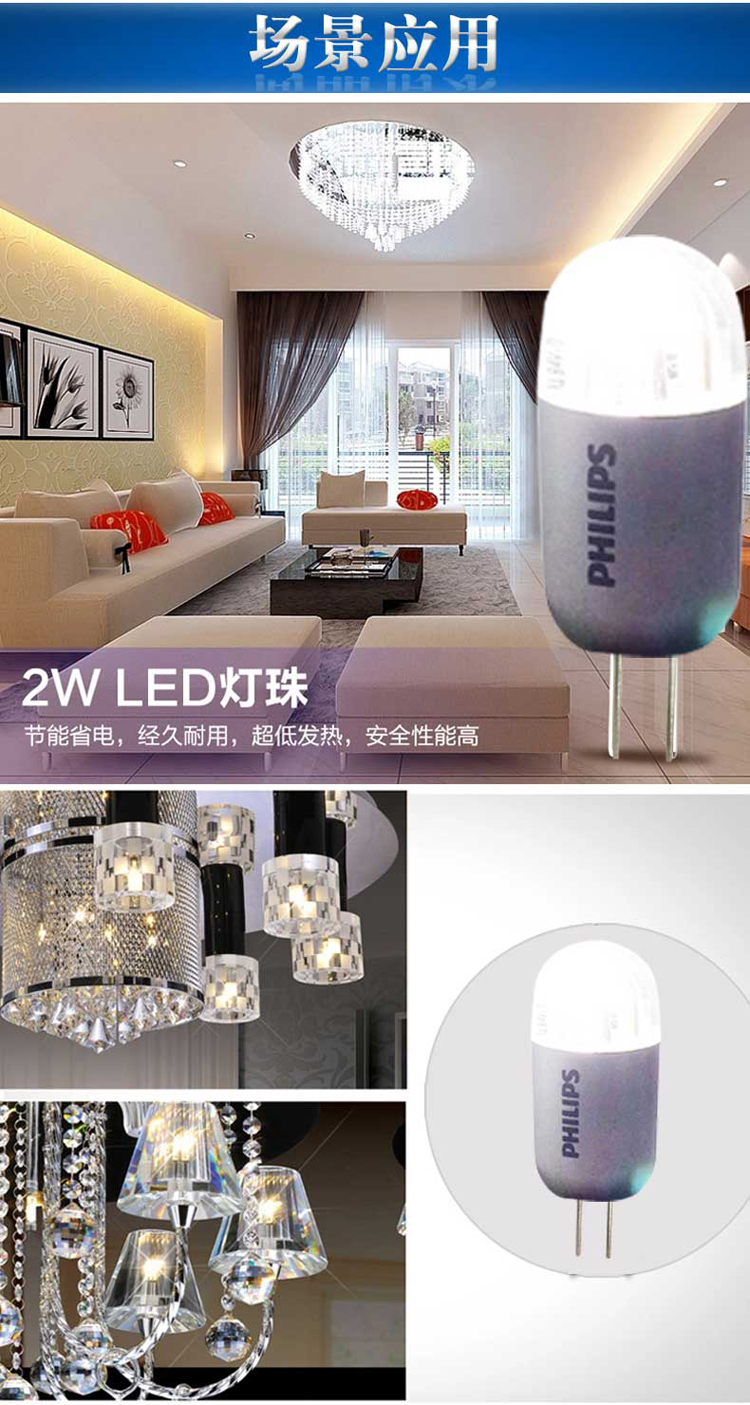 LED-светильник Philips  LED G4 12v/1.2W G4 - 4