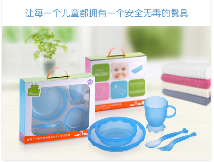 Po! Treasure it baby child cutlery set baby PP shatterproof tableware portable PP Five-piece fork spoon bowl cup