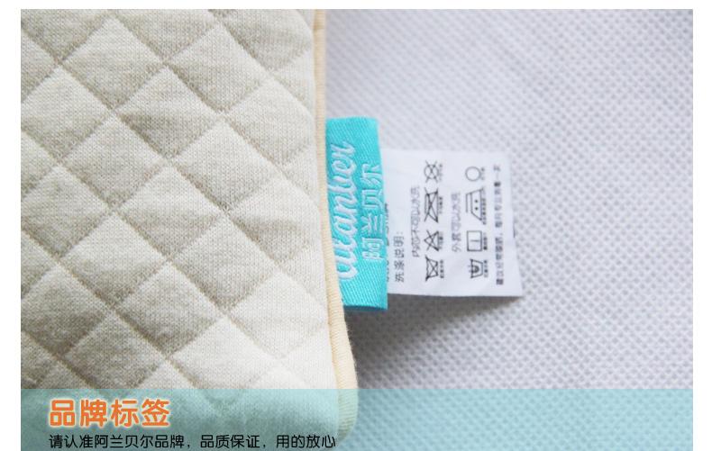 0-6个月定型枕详情页2_11