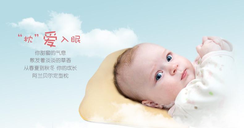 0-6个月定型枕详情页_01