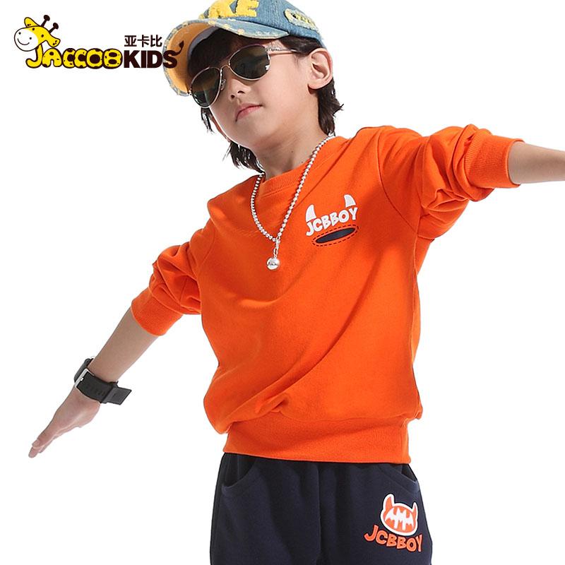 детский костюм Jaccobkids ba8381203