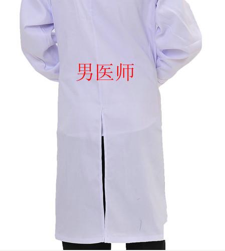 Униформа для медперсонала Пакет почты утолщенные врачей носить с длинными рукавами в халатах доктор локтя лаборатории пальто для мужчин и женщин в белых медсестра Униформа