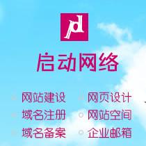 上海网站建设团队企业建站公司仿站网站制作设计一条龙全包 价格:200.00